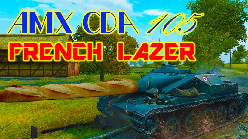 World of Tanks || AMX Canon d'assaut (Cda) de105