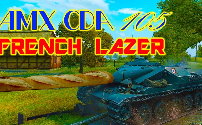 World of Tanks    AMX Canon d'assaut (Cda) de105