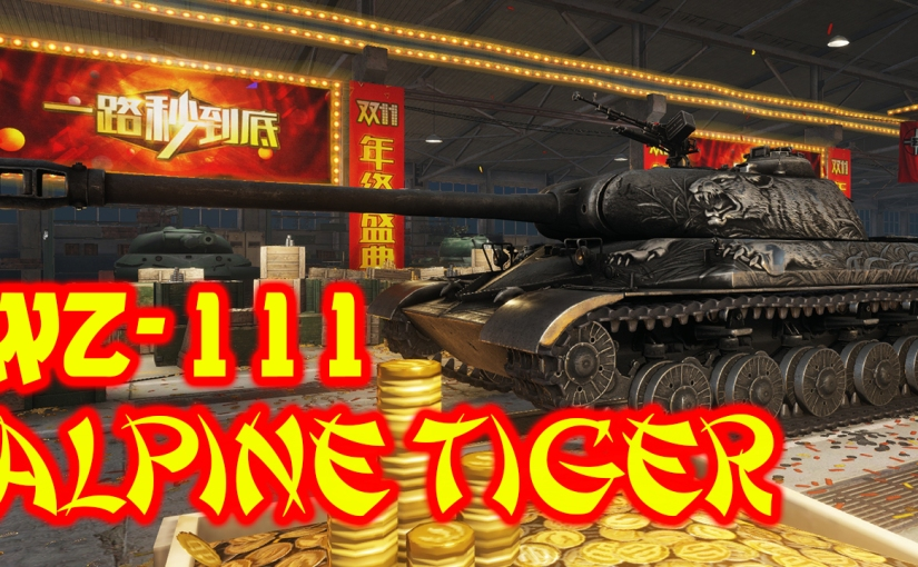 World of Tanks || WZ-111 Alpine Tiger Review